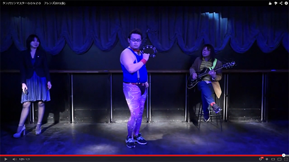 Japanese Comedian, Gonzo, Wows the World of YouTube with his Tambourine Performance