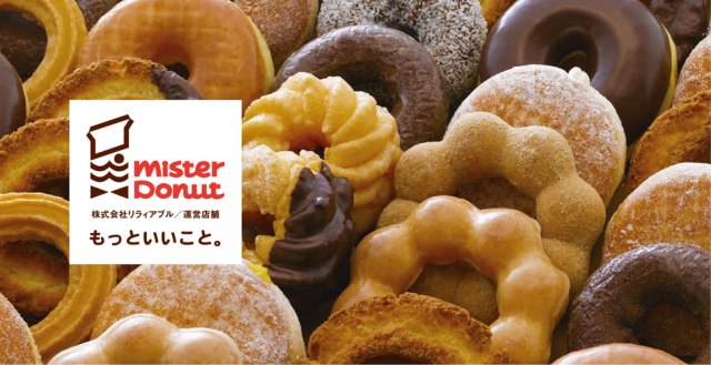 Mister Donut Japan to Change Product Ingredients for First Time in 42 Years