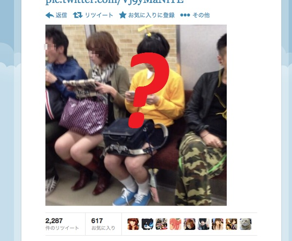 Doraemon's Nobita Spotted Taking the Train in Tokyo, Photo Goes Viral in Minutes