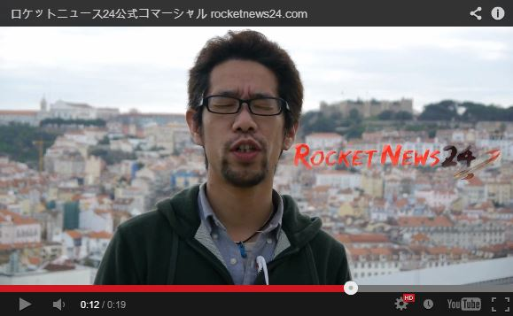 Presenting: RocketNews24's First Ever Commercial