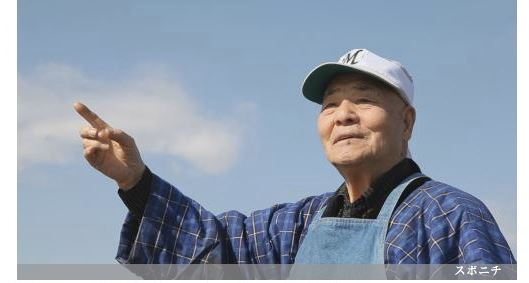 Local 87-year-old Fisherman and Stadium Stalwart to Provide Weather Forecast at Lotte Marines Baseball Games