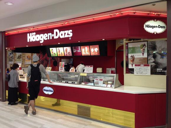 Say Goodbye, Japan — Häagen-Dazs to Close Last Store on April 25