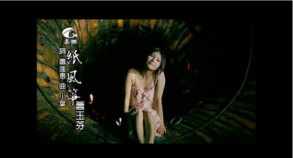 New Track from Taiwanese Artist Comes Under Fire for Similarity to Existing Japanese Song