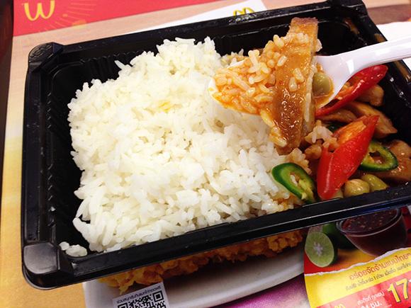 Thai McDonald's Curry