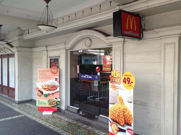 Thai McDonald's Curry2