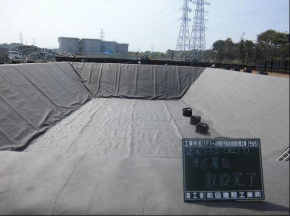 Pump Springs Leak during Efforts to Correct Problem with Leaky Storage Tanks at Daiichi Nuclear Plant