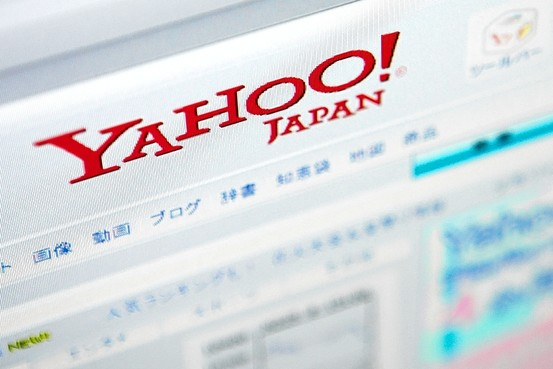 Yahoo! Japan to Offer Employees One-Year Sabbaticals