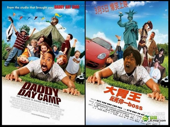 China Shocks the World with 27 (Awesome) Look-Alike Movie Posters