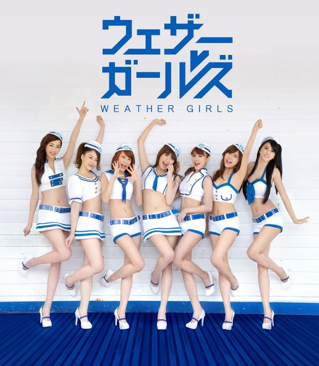 Taiwanese Weather Reporting Idol Group to Take Japan's Grueling National Weather Forecasting License Exam