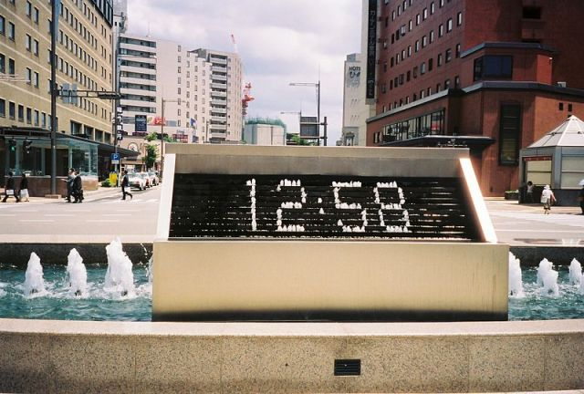 Japanese politicians are time lords! Government considers speeding time up by two hours