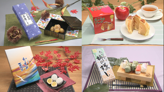 47 Prefectures, 47 Unique Japanese Souvenirs: Which One Will Win?