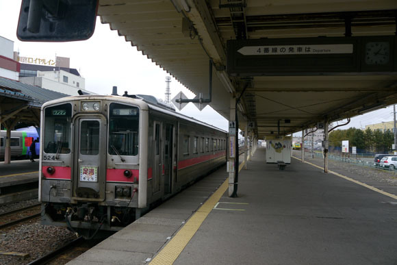 Ninja travel tips: See Japan by rail without breaking the bank