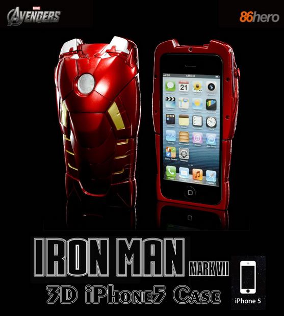Beef Up Your iPhone With This Iron Man Mark VII Armor Case
