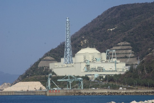 Black Smoke Detected From Nuclear Reactor 'Monju' During Test Operations
