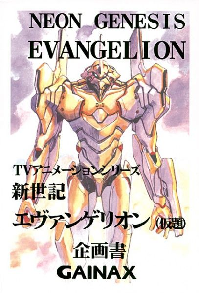 Original Evangelion Design Portfolio Gives us Ripped Robots, Smiling Shinji, and One Unbelievable Plot Divergence