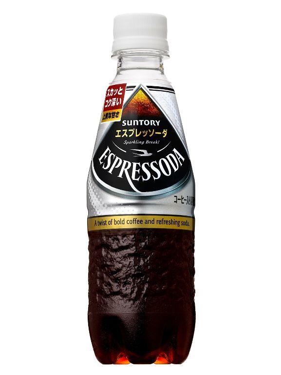 espressoda