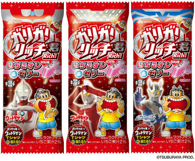 Special Edition Ultraman Popsicles May or May Not Melt in Three Minutes