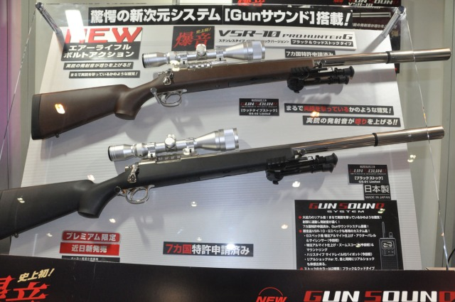 Toys for Grown-Ups – Tokyo Marui Comes to Play with 'Gun-Sound' Replica Sniper Rifles, Pistols and Grenade Launchers