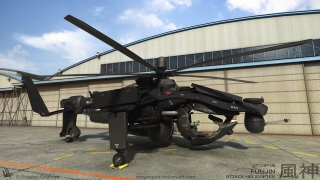 JSDF's new helicopter may or may not be fake, a real-life transformer