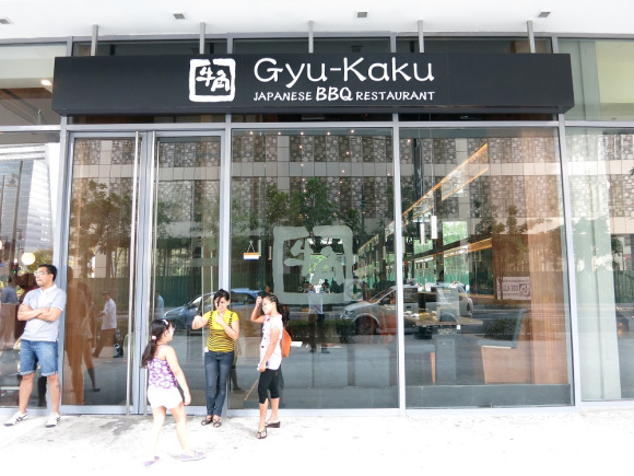 Gyu-Kaku Philippines Now Open, Serving Up Excellent Seafood