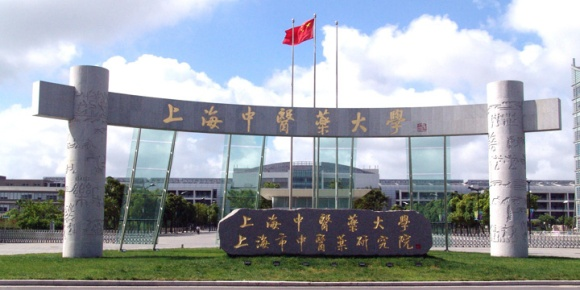Shangahi uni