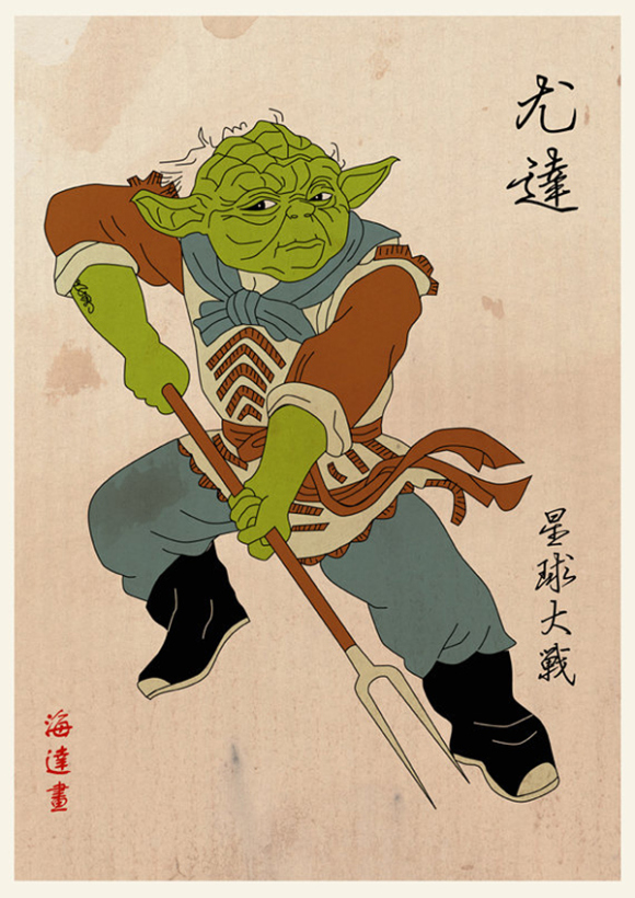 Star Wars Characters Journey to the West as Classical Chinese Warriors