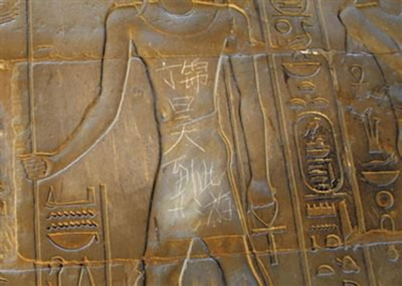 Chinese teen defaces ancient relief in Egyptian temple, tracked down by irate netizens