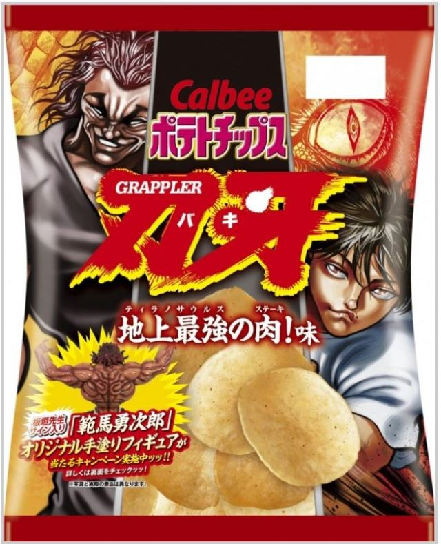 Calbee partners with Baki the Grappler creator, Unleashes tyrannosaurus steak-flavored potato chips