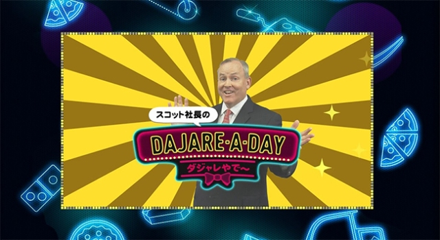 Very punny: president of Domino's Pizza Japan offering one cheesy joke a day