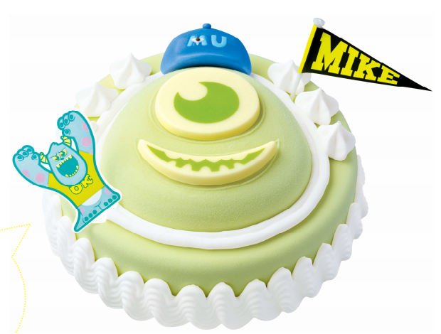 Baskin Robbins Japan releases eye-catching Monsters University ice cream cake