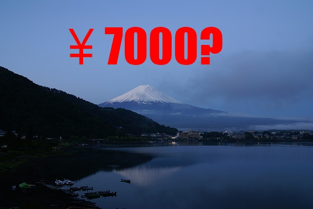 $70 to climb Mount Fuji?! Is nothing sacred?