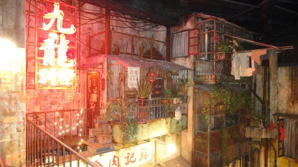 Kawasaki's 'Digital Kowloon Walled City'