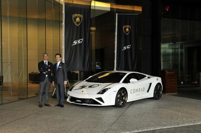 """""""Oh no, I forgot to pack my Lamborghini!"""" Not to worry: this Tokyo hotel has got you covered"""
