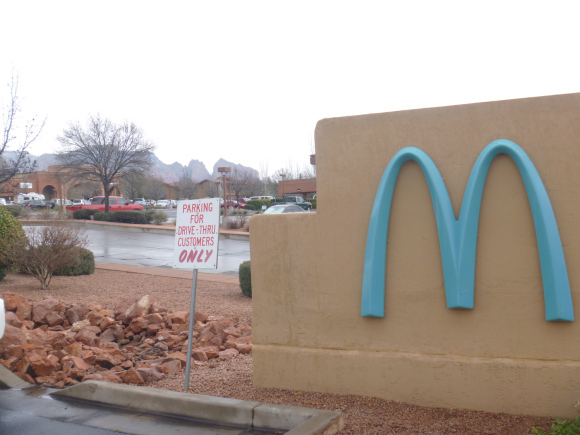 The only McDonald's in the world where the golden arches aren't golden