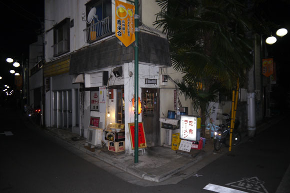 Onsen Ramen – Why go to the hot spring when the hot spring can come to you?