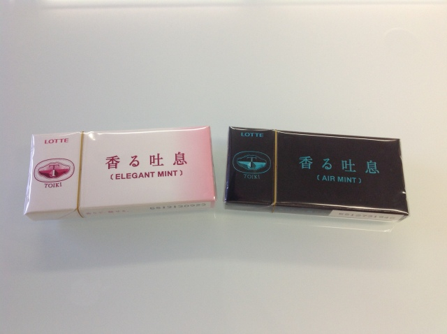 Lotte releases gum for women over 50 that tastes like women over 50, it's surprisingly good