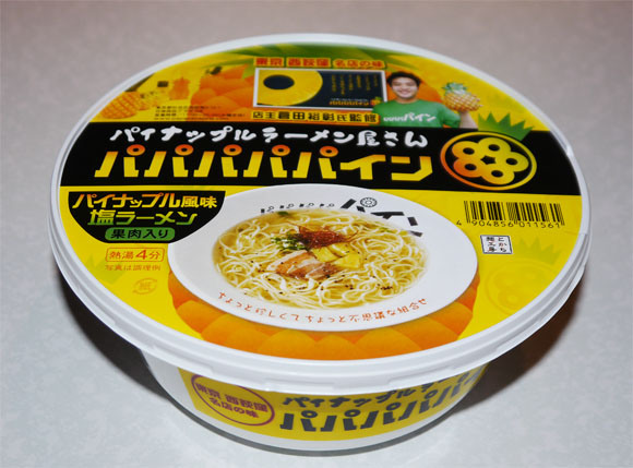 We try Japan's latest instant noodles: pineapple ramen (with 3-D photos!!)
