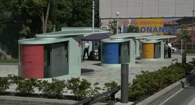 Japan's futuristic underground bicycle parking vaults