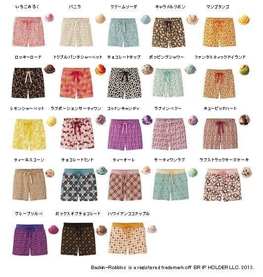 Just in time to beat the summer heat, UNIQLO to release 31 shorts themed on Baskin-Robbins flavors!