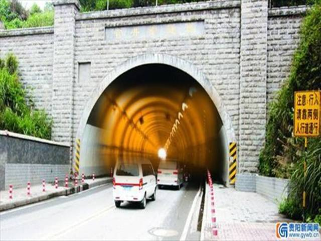 Time Tunnel built in China, simply driving through moves time back one hour