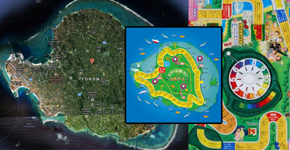 Japanese island to become real-life Game of Life for the summer