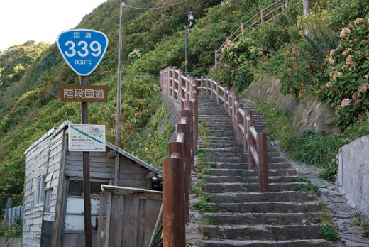 National Highway 339: The only staircase highway in Japan