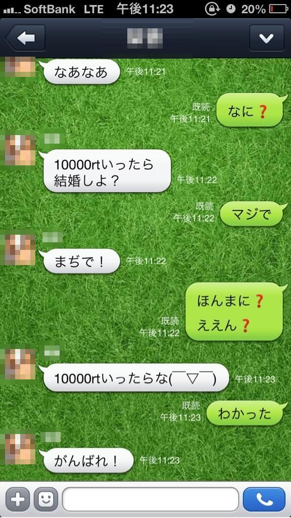 Japanese man promises to marry if he can get 10,000 retweets