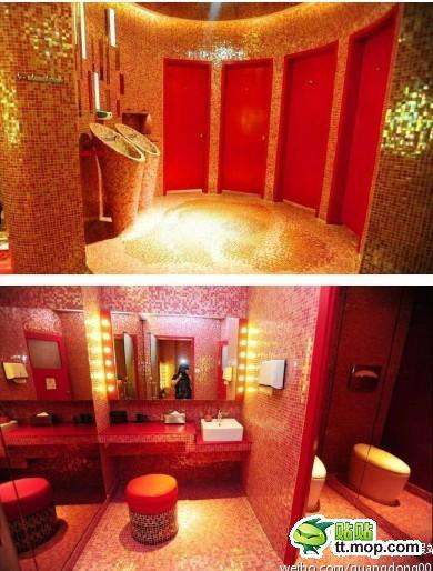china toilets 3