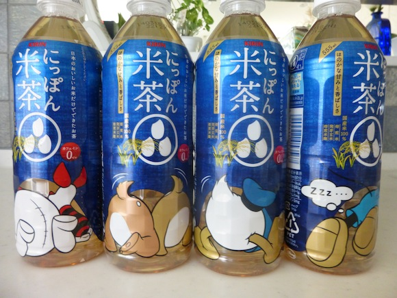 Drink up and smile with this cute limited edition line of tea from Kirin!