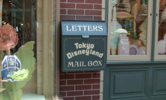 【Disney Tip】 Did you know you can get a letter from your favorite Disney character? Here's how!
