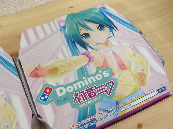 Domino's Pizza Japan offers dinner and a show with new toppings and a Hatsune Miku mini-concert