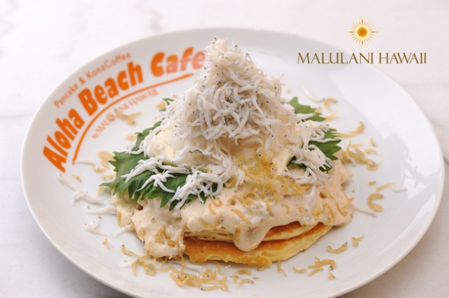 How many fish would you like on your pancakes? 'Lots, please!' says Kanagawa café