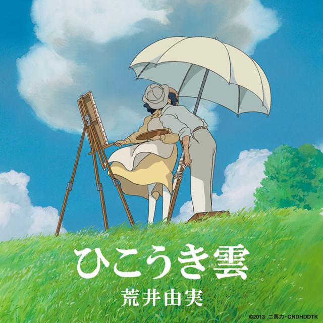 Newest Ghibli film brings 40-year-old tune to the top of the music charts