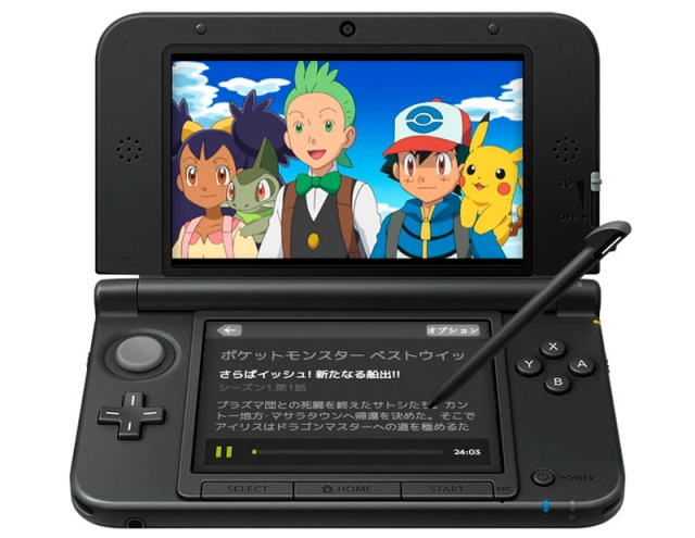 Hulu Japan announces upcoming video app for Nintendo 3DS systems